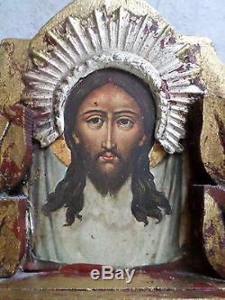 Large Mexican Folk Art Carved Wood Retablo Altar Wall Niche Nicho Saint Santo